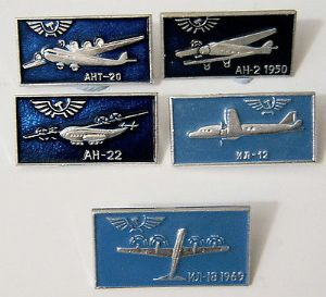 Original Russian Pin Badges - Mainstream Aeroflot Prop Engined Aircraft x 5